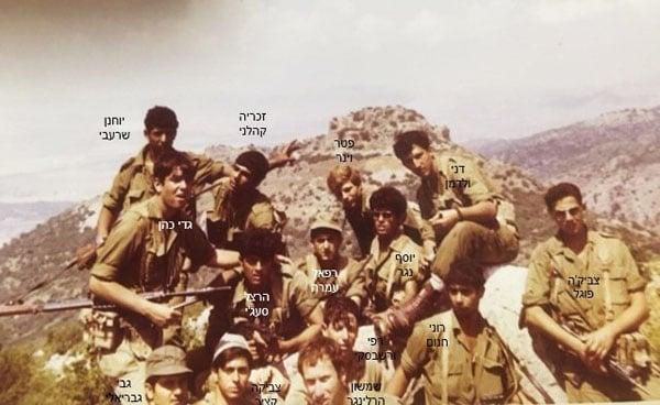 1971 גמלא בטיול ברמת הגולן והר דב פל  מבצעית בפיקוד ש. צוקר