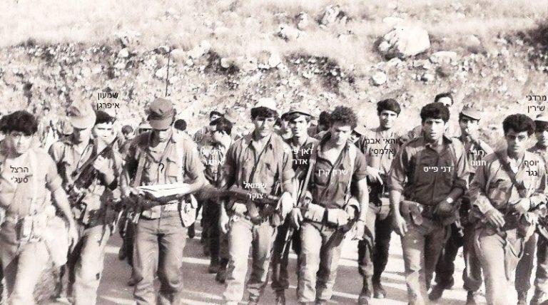 1971 טיול ברמת הגולן והר דב פל מבצעית בפיקוד ש. צוקר שרון קרן ואחרים 1