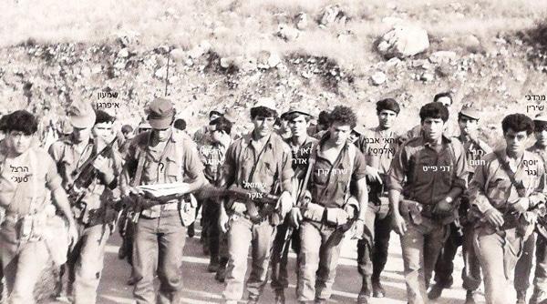 1971 טיול ברמת הגולן והר דב פל  מבצעית בפיקוד ש. צוקר שרון קרן ואחרים