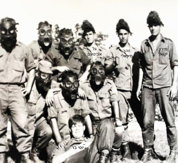 1971 אימון אבכ בקורס מכים בנחל 906 ליד כרמיאל