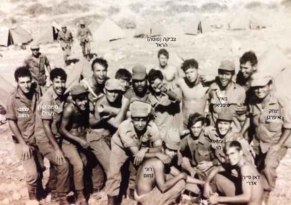 1971 אימון בקורס מכים עם  אגוז  בנחל 906 שטח 9 ליד כרמיאל