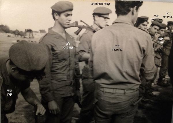 1970 טירונות בית ג וברין מתח במח  2 ב מסדר המפקד  לפני שבת
