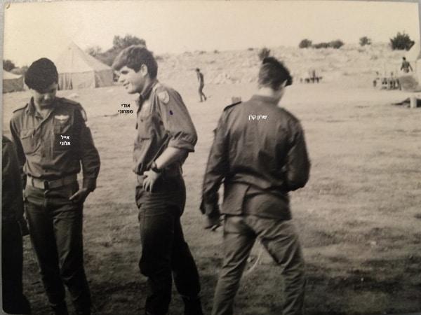 1970 טירונות בית ג וברין סגל מח  2 הממ אודי והמכים שרון ואייל