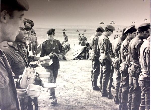 1970 טירונות בית ג וברין שרון קרן בודק מסטינג במסדר המפקד