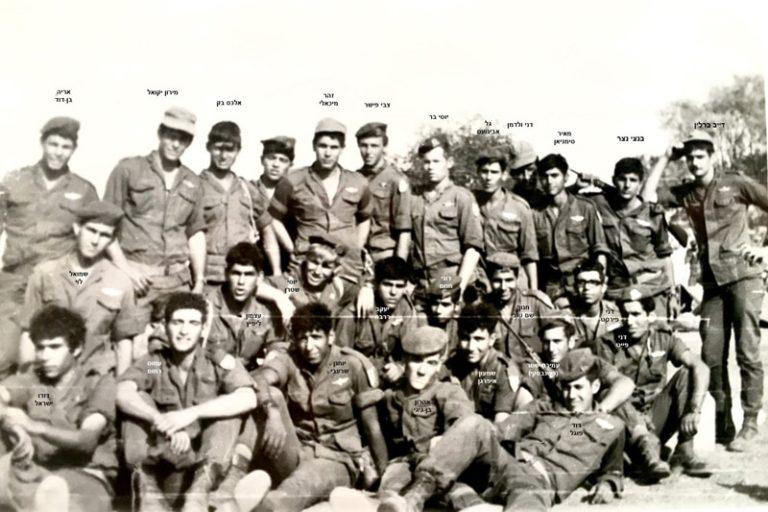 1970 טירונות מחלקה 1 בסיום קורס צניחה 1