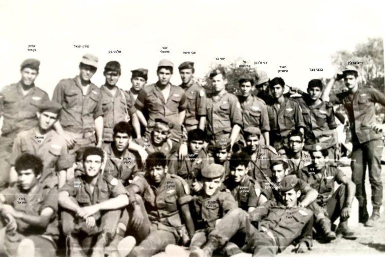 1970 טירונות מחלקה 1 בסיום קורס צניחה 2