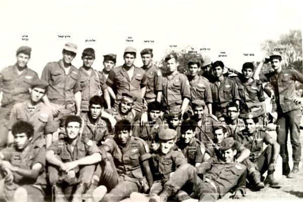 1970 טירונות מחלקה 1 בסיום קורס צניחה