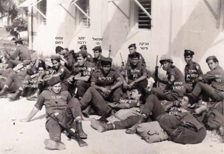 1970 תל נוף קורס צניחה בטירונות 2 2