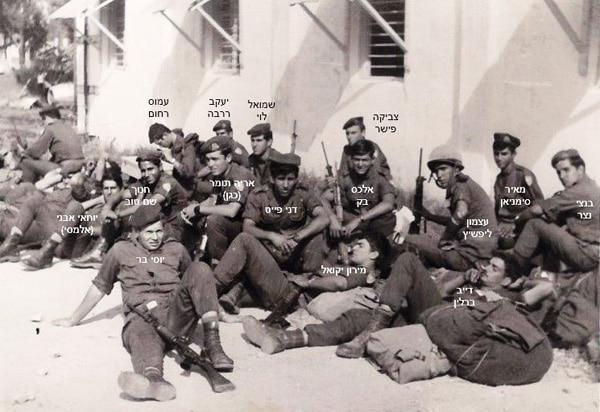 1970 תל נוף קורס צניחה בטירונות 2
