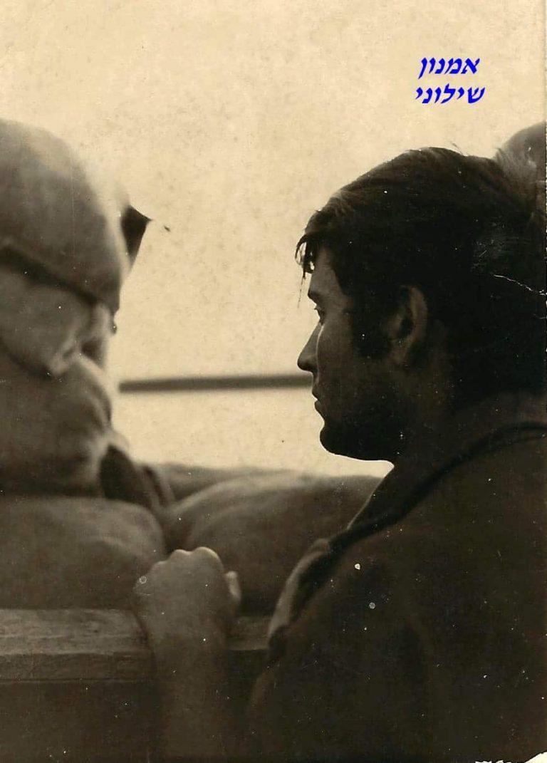 שילוני 1969 1