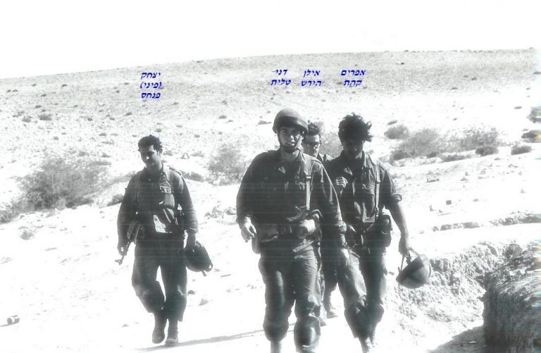 קהת אילן הירש דני טלית פיני יצחק