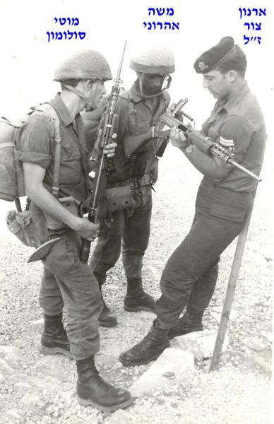 צור מ כ מחזור פברואר 1969.משה אהרוני ומוטי סולומוןjpg