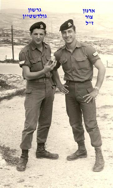 מחזור פברואר 1969מימין ארנון צור וגרשון גולדשטיין