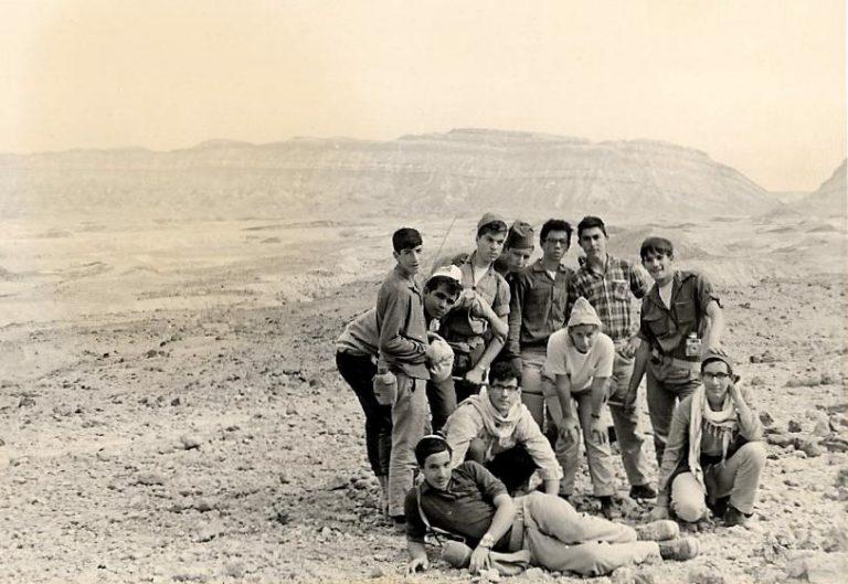 עקיבא מסע ארצי למכתשים המכתש הקטן מעלה הגיאולוגים