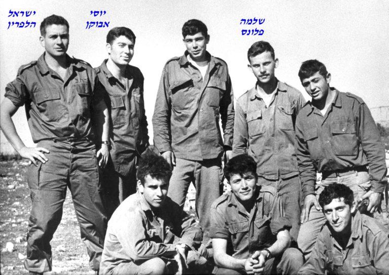 בני קבוצת רימון נובמבר 1968 משמאל ישראל הלפרין לידו יוסי אבוקן עומד שני מימין שלמה פלונס