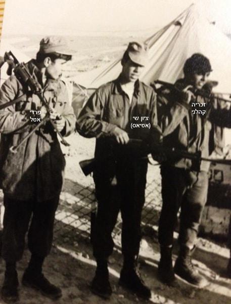 1970 אימון לוחם ערד בדיקת נשק במסדר בוקר