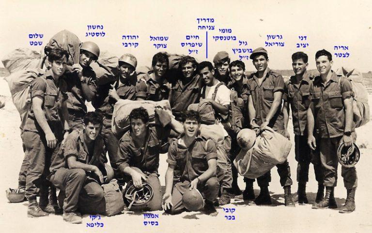 אחרי הצניחה מחזור פברואר 68 צולם במאי 68