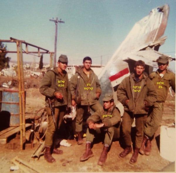 1972 ליד מטוס סורי בקוניטרה מארבים בגולן בקורס מכים סיירות בגולני