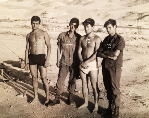 1971 אתנחתא בפעילות המבצעית באזור המיתלה ובתעלת סואץ פלוגה ג
