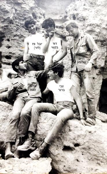 1971 הפסקה במסע 220 קמ מניצנה לאילת 1