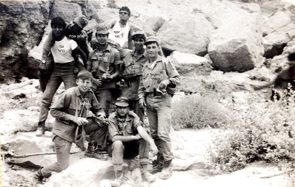 1971 הפסקה במסע 220 קמ מניצנה לאילת 2