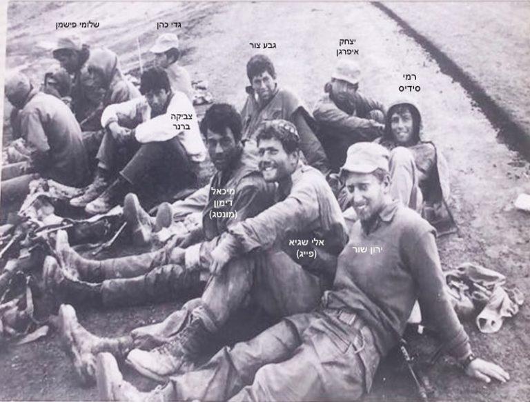 1971 חיוכים לקראת סיום מסע ה 220 קמ לאילת