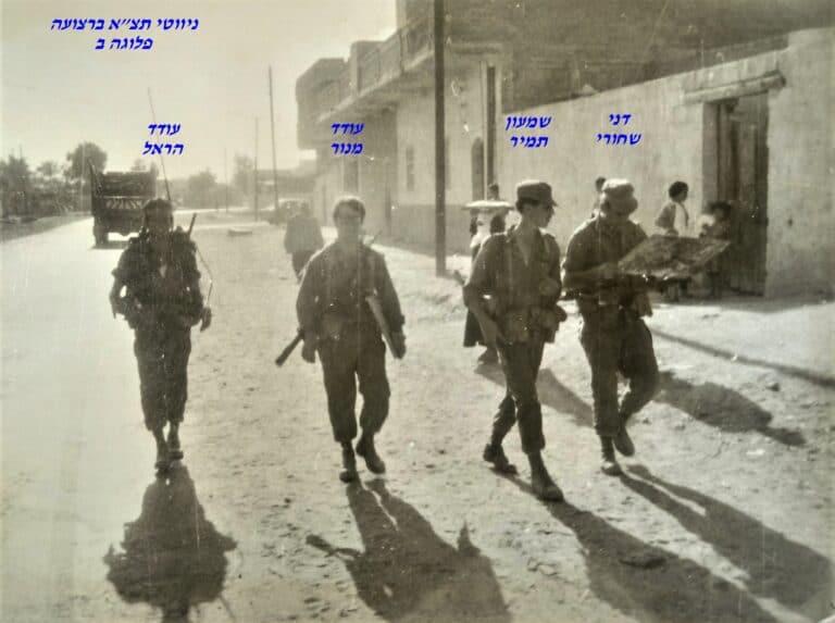 תצא ברצועה דני שחורי שמעון תמיר עודד מנור עודד הראל