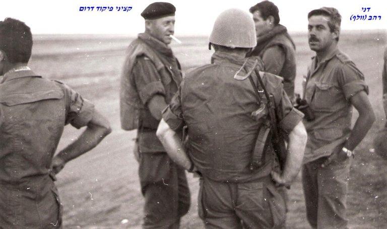 שקד דני רהב וולף עם קציני פיקוד דרום לפני מבצע ויקטוריה