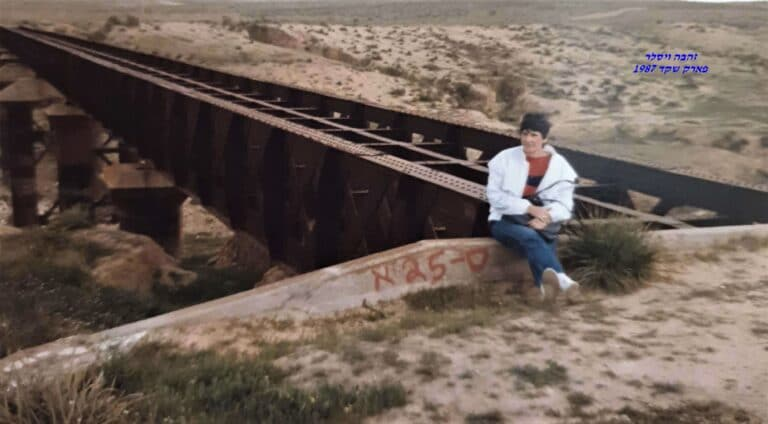 שקד זהבה ויסלר אלמנתו של אורי בפארק שקד 1987