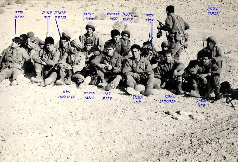 שקד מחזור אוגוסט 1969 אימון לוחם מנוחה אחרי אימון זחלמ
