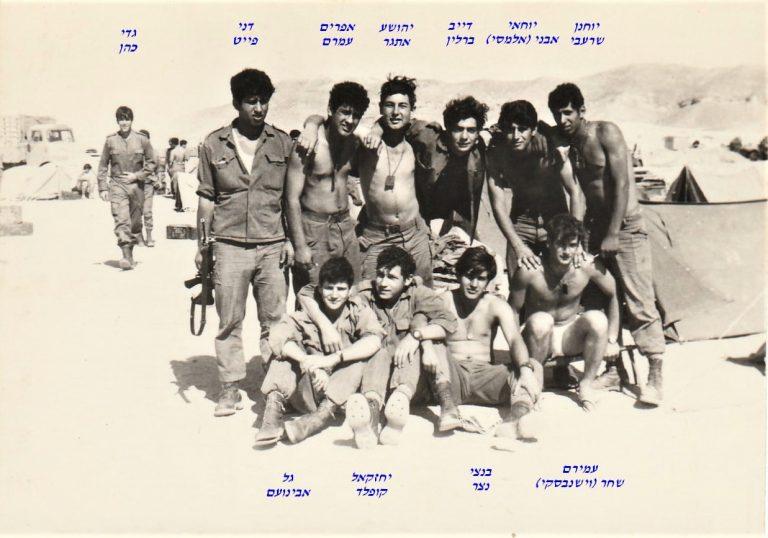 שקד מחזור אוגוסט 1970 יהושע אתגר