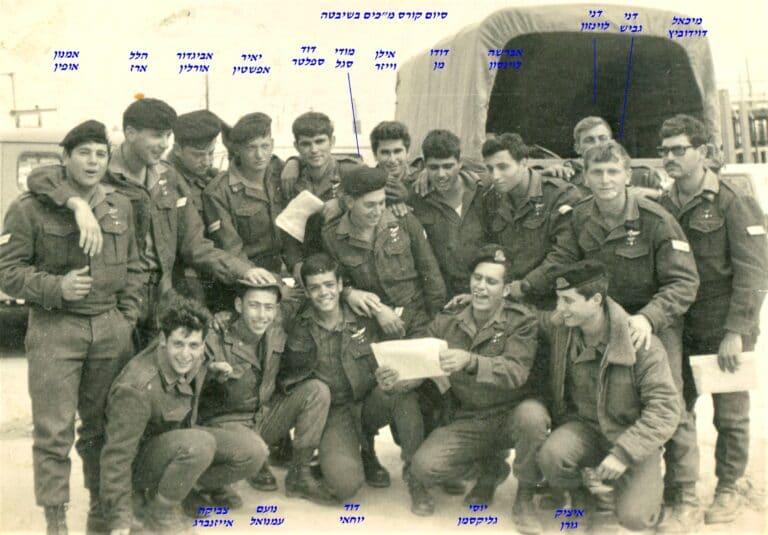 שקד מחזור נובמבר 1966 בסיום קורס מכים