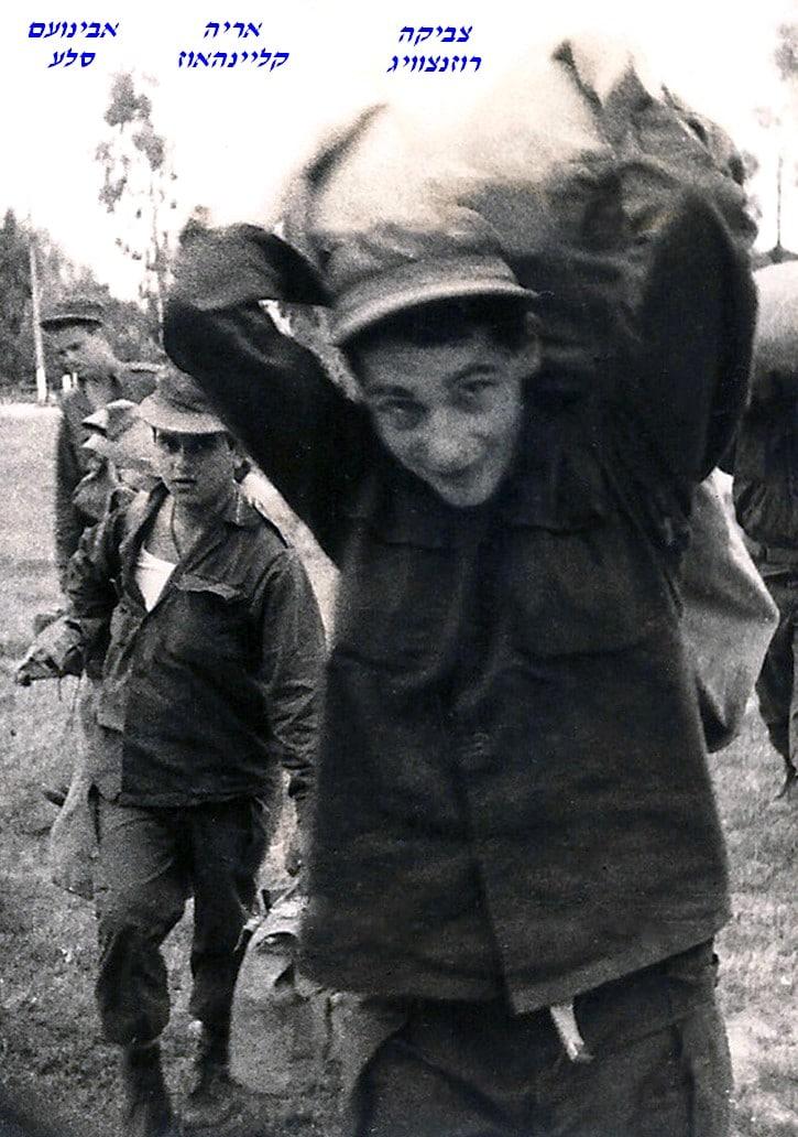 שקד מחזור נובמבר 1967 צביקה רוזנצוויג אריה קליינהאוז אבינועם סלע