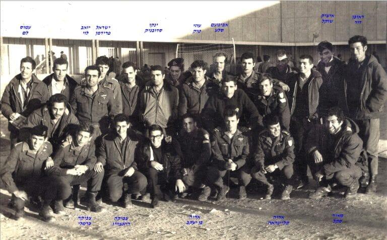 שקד מחזור נובמבר 1967
