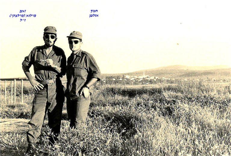 שקד מחזור פברואר 1969 זאב מילוא חנוך אולפן 1