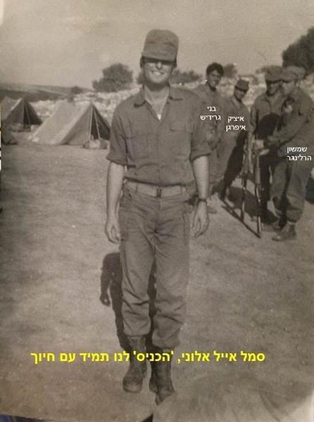 1970 טירונות בית גוברין המכ אייל אלוני מאוגוסט 68