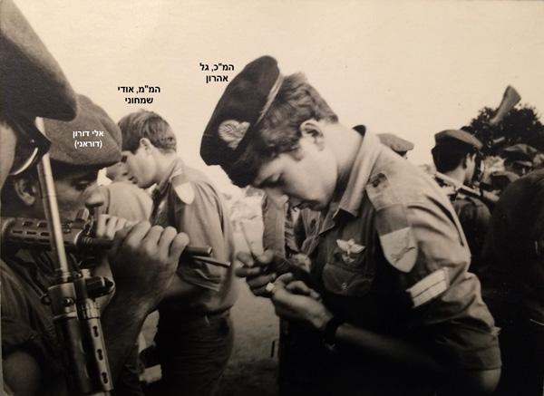 1970 טירונות בית ג וברין גל אהרון מחפש פיח במגוף הפנ של אלי דורון דוראניjpg