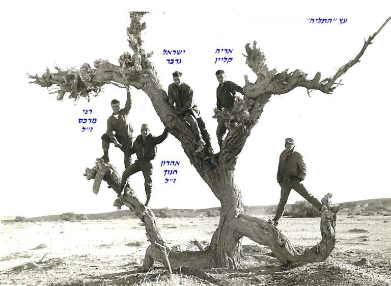 התליה בבקעת הקנאים מימין אריה קליין ישראל גרבר חנוך אהרון ז ל רני מרכס ז ל 1 1
