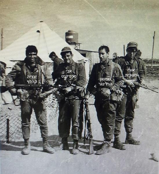 1971 יציאה לאימונים באימון לוחם בערד
