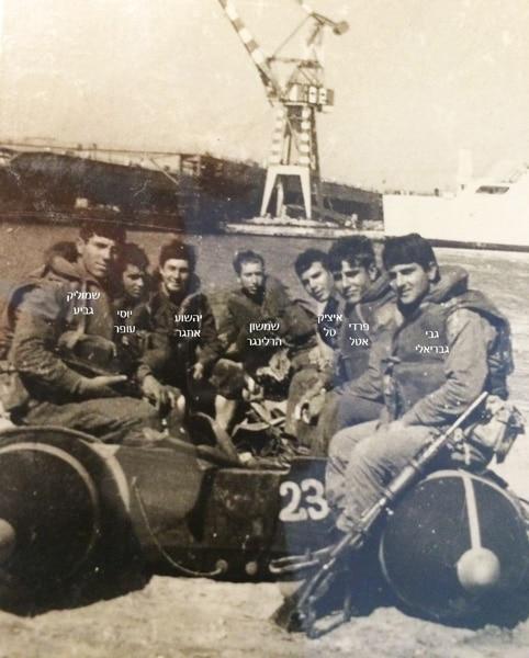 71 אימון לוחם סדרת ים בנמל חיפה 1