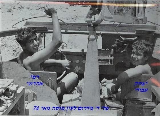ד יצחק עבודי ורמי אהרוני מדרום לעין מוסה