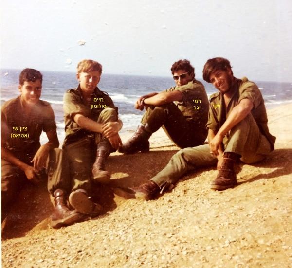 1971 מבצעית בפל  ג  ברצועת עזה חוף הים בדיר אל בלח