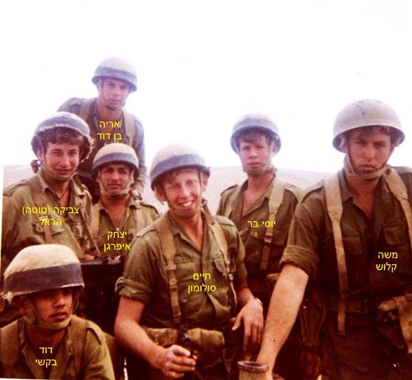 1971 פלוגה ג  מבצעית 1