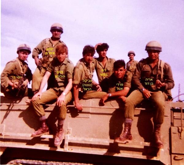 1971 פלוגה ג  מבצעית