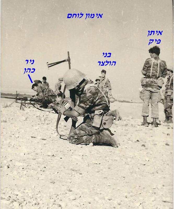 לוחם אימון נשק מחלקתי מימין איתן פיקבני הולצר ז לניר כהן