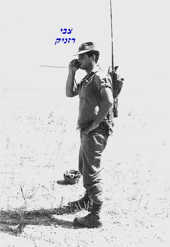 לוחם צבי רזניק צילם יונתן רייך