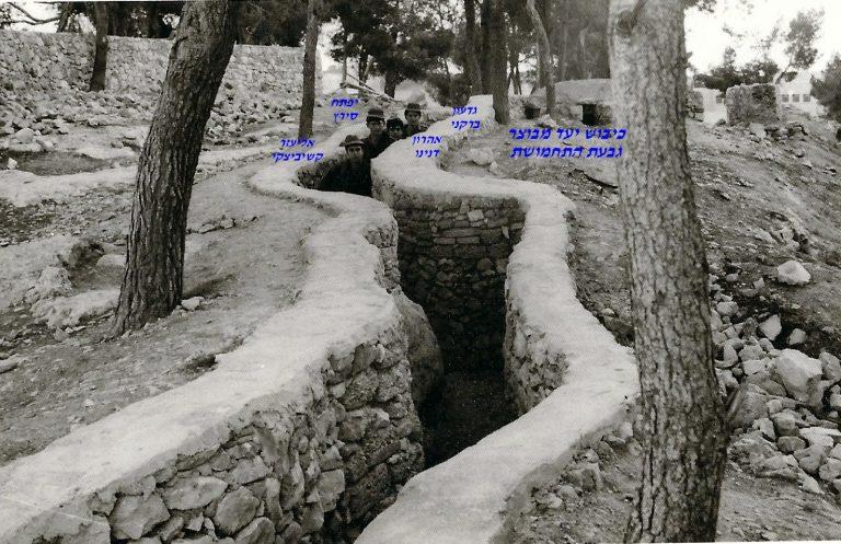 כיבוש יעד מבוצר בגבעת התחמושת בדרכת אימון לוחם אוגוסט 1969