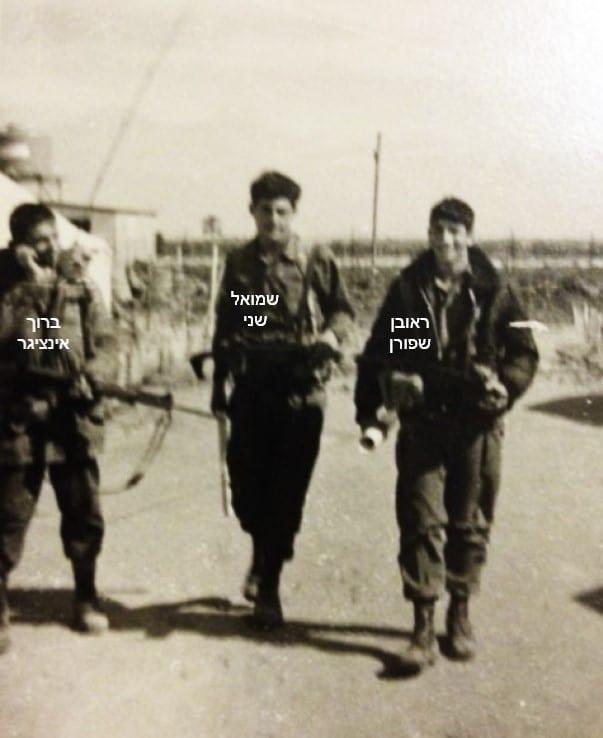1971 ברוך והמכים החדשים באימון לוחם