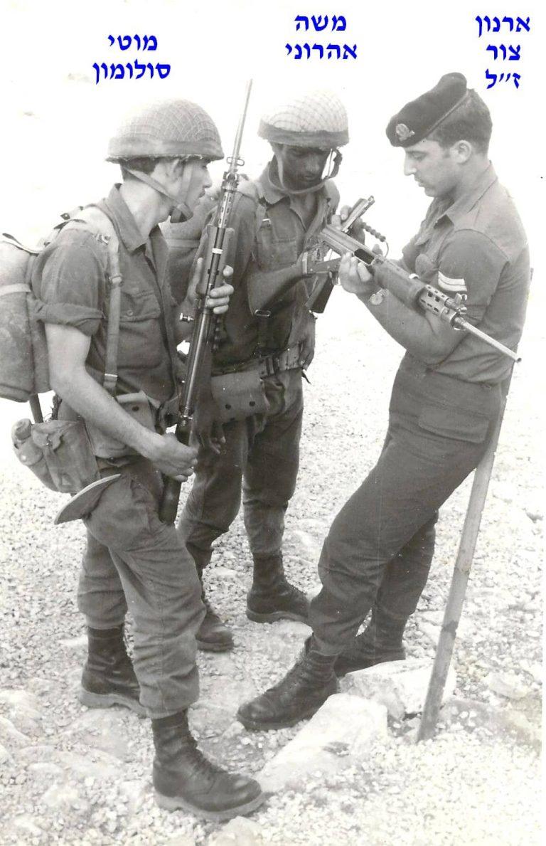 צור מכ מחזור פברואר 1969.משה אהרוני ומוטי סולומוןjpg