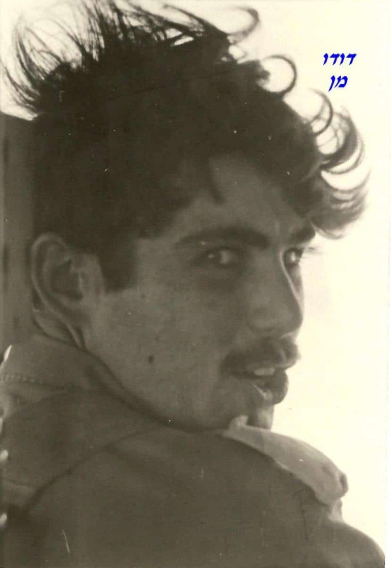 מן יוני יולי 1969